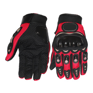 Gants de vélo Pro City Students