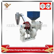ОЯТ двойного нагнетателя тонкой очистки отрубей завод риса / автоматический риса фрезерный станок / риса отбеливатель