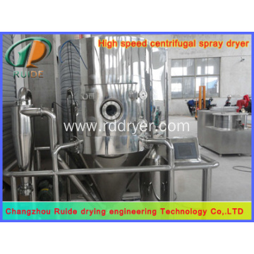 LPG Series Drying Mechine Spray Dryer for Oats