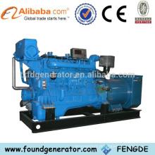 Gerador diesel marinho de 200KW Shangchai para a venda