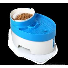 Новый дизайн домашнее животное собака автоматическая воды фидер