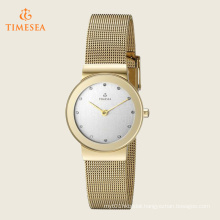 Ladies Water Resistant Stainless Steel Quartz Watch 71109