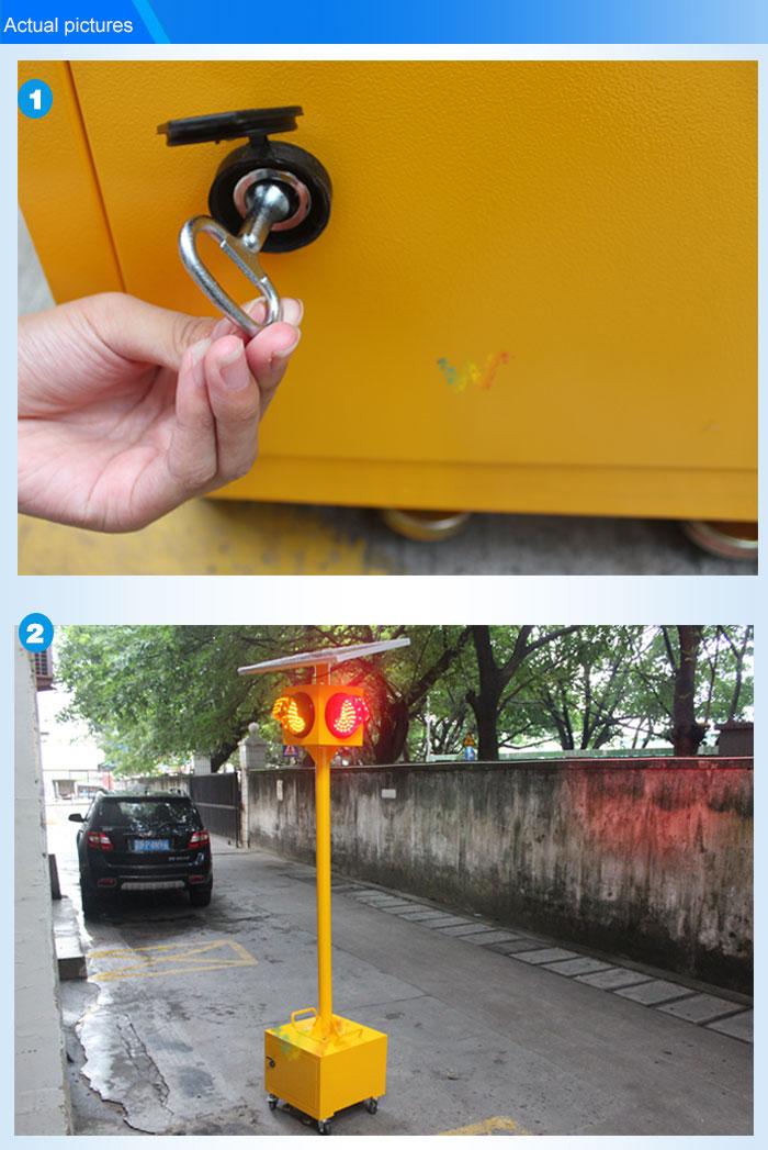portable solar traffic light _07