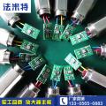 accesorios de medidor de flujo de turbina con amplificador