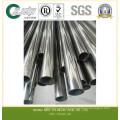 Bom Preço Tubo sem costura de aço inoxidável de alta qualidade