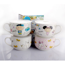 High Quality Ceramic Mug with Plastic Cover