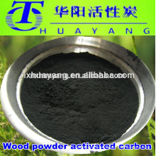 2015 ASTM wood powder activated carbon for Bleaching