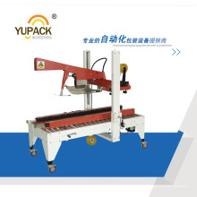 Автоматическая машина для укупорки пакетов Yupack (FXJ-AT5050)