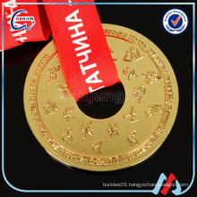 Silver color judo medal with printing ribbon
