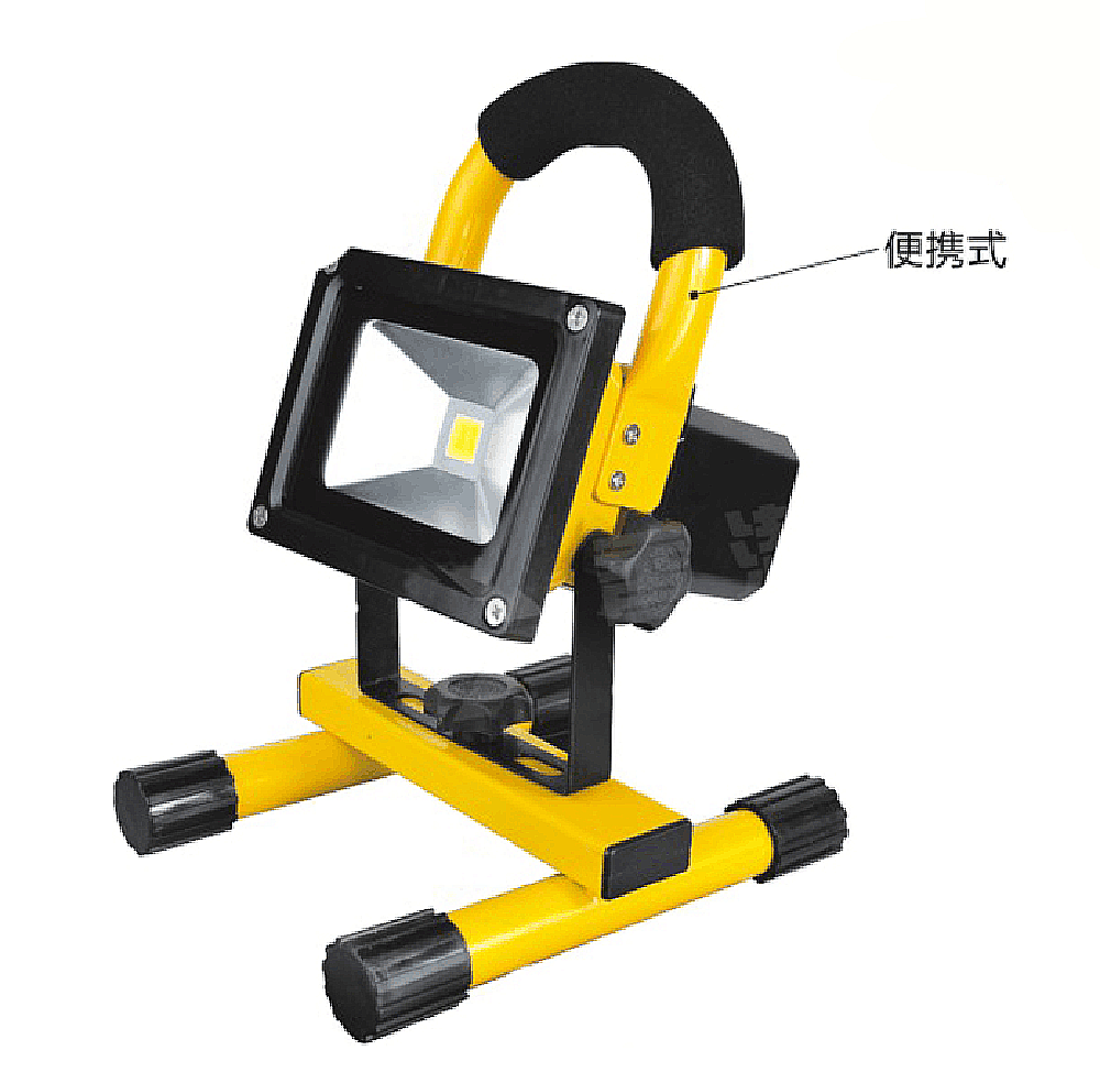 10w-50w led flood light