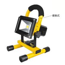 Protable 10w-50w led flood light