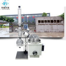 RE5003 Lab chemical resistance glass evaporation and crystallization machine