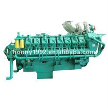 QTA4320M Marine Motor 1600kW-2500kW