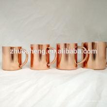 Kupfer-Kapazität Kaffeetasse KB001 Großhandel