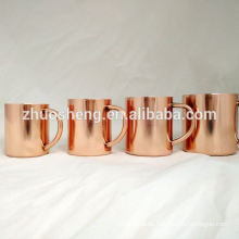 wholesale copper multi-capacity coffee mug KB001