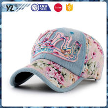 Factory sale special design full embroidery baseball cap for promotion