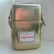 Coal Mine safety Chemical oxygen self-rescuer KS-60