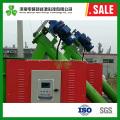 Industrial Energy Saving Biomass Pellet Burner