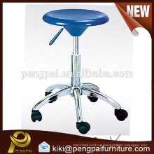 Round small ajustable blue movable chair