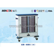 Mingtai medical records Trolley (30)