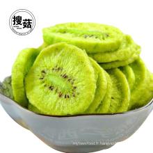Collations de fruits de haute qualité sans sucre ajouté sans conservateurs de kiwis séchés