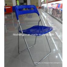 Горячие продажи новый дизайн высокого качества складной пластиковый стул
