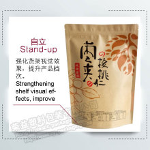 Stand up Kraft Paper Food Packaging Bag
