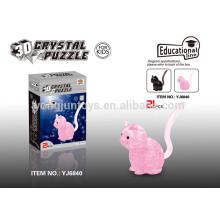 Educational 3D crystal puzzle cat 21PCS