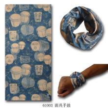 Fashion Printed Multifunktionale Nahtlose Gestrickte Maigc Bandana (YKY1006-13)