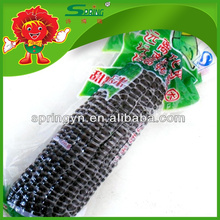 best corn vacuum packed sweet purple yellow corn Spring brand maize