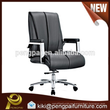 Popular leather office chair with star feet