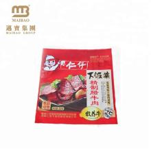 El diseño de encargo de la fábrica cura los bolsos de nylon opacos del vacío de la categoría alimenticia del sello para el paquete de la comida