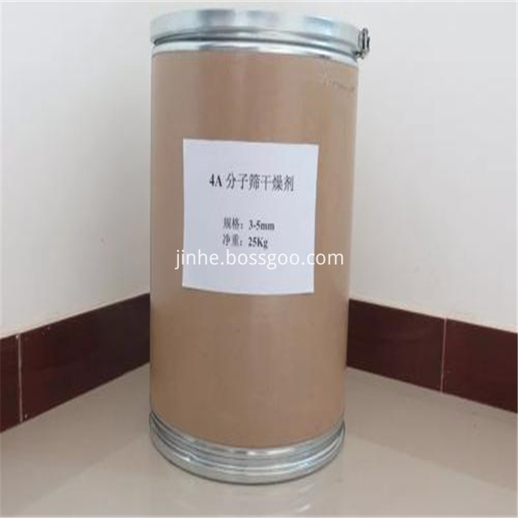 Zeolite Crystal Bead For Deep Gas Drying