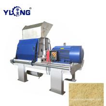 wood crusher wood chips crusher hammer mill