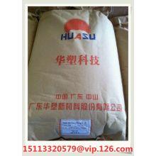 Rekayasa Plastik High Gloss PP / Harga Polypropylene