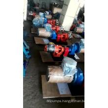 NYP series sugar high viscosity high viscosity rotary pump