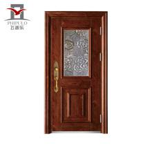 Nueva puerta principal de la puerta del hierro de la buena calidad del diseño