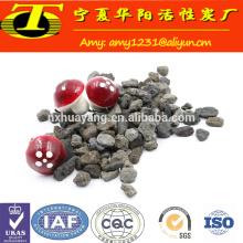 Metalurgia de polvo Fe 97% de mineral de hierro de esponja para la venta
