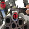 Бесшовные стальные трубы подшипника качения стали кольцо