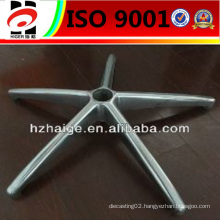 A380 Aluminum Die Casting Swivel Chair Base