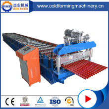 Aluminium Corrugated Steel Sheet Making Machine
