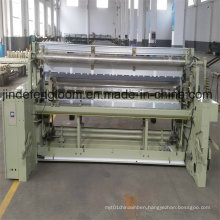 230cm Double Nozzle Waterjet Loom Dobby Shedding Weaving Machine