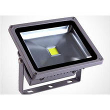 Dimmable high power led floodlight 20W Ra80 airport runway