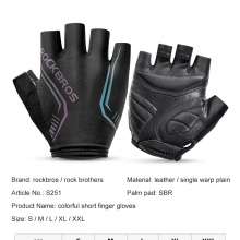Made in China Rockbros Colorful Reflective Half Finger Gloves Cycling Riding Gloves
