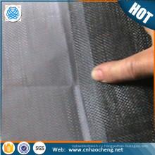 99.95% вольфрамовой проволоки токопроводящей сетки яркий вольфрамовой проволоки ткань