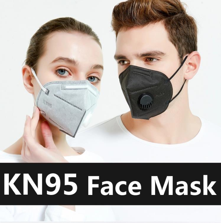 Kn95 Disposable Gauze Mask