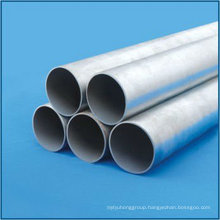JinAo Seamless Steel Tubes and Pipes Hebei Province Gold Mysterious Pipe
