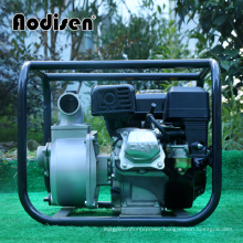 Mini Water Pump/Agricultural Petrol Water Pump/Self Priming Pump