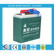 12V24ah Long Life Solar Battery and Solar Street Light Battery, AGM