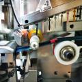 Автоматическая машина для монтажа невидимой молнии